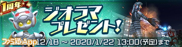banner_campaign_000000042
