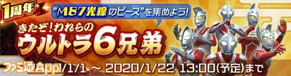 banner_geigeki_001_000
