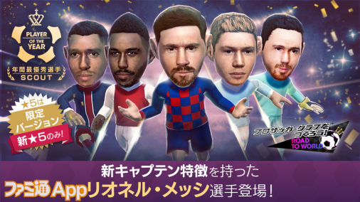 banner_promotion_5010183_jp