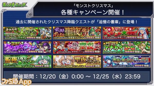スクリーンショット 2019-12-12 16.14.14