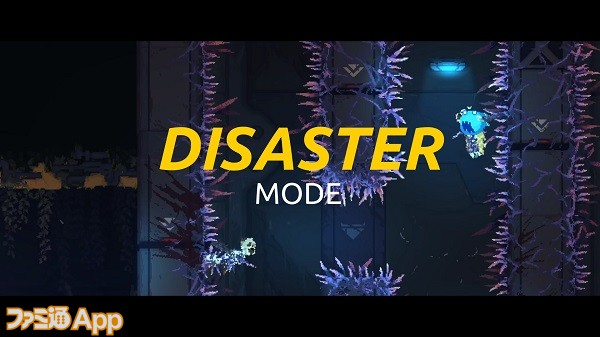 disaster mode