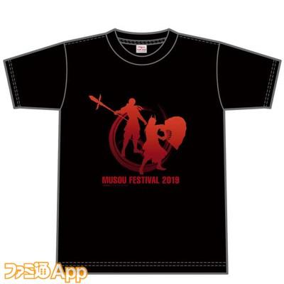 02_Tシャツ
