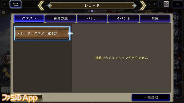 iOS の画像 (24)