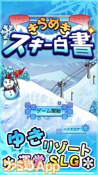 i55_ski05_jp