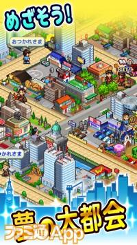i55_zaibatu_v01_jp