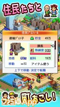 i55_zaibatu_v04_jp