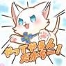 """『白猫』年末の白猫は豪華プレゼントがもらえる!第100回""""おせニャん""""生放送まとめ"""