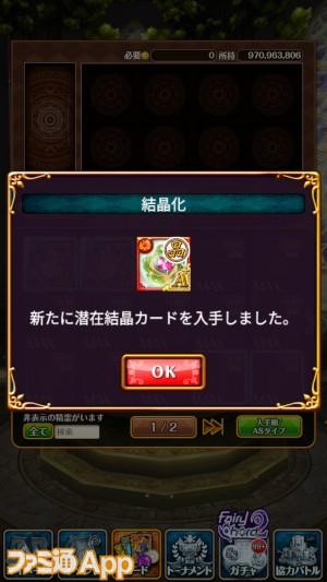 kuro10_02