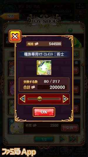 kuro10_04