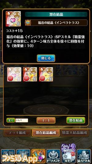 kuro10_06