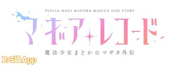 Logo0319_seet