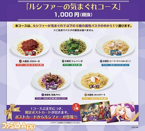 menu_500