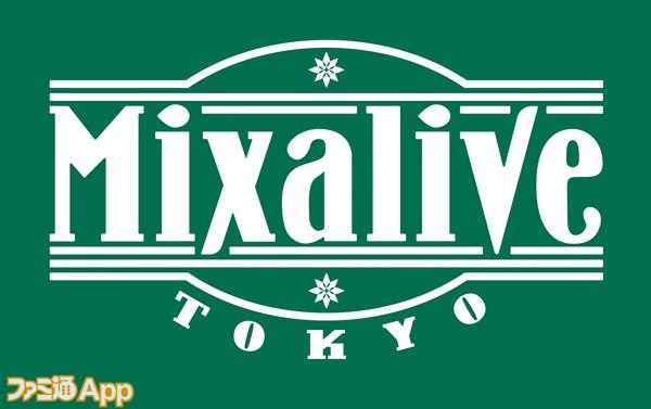 mixa_02