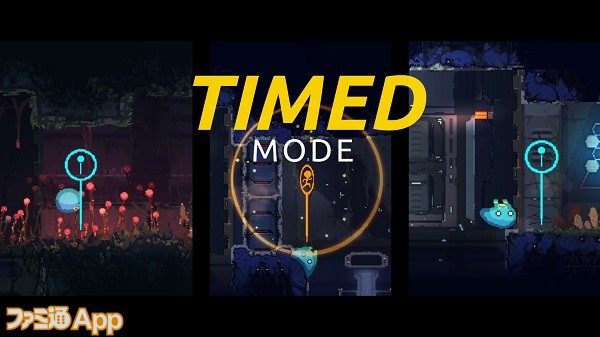 timed mode