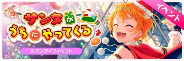 webview_banner_news_event98