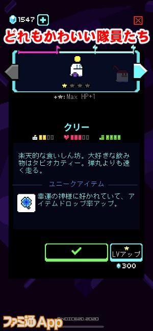 jikuusoujiya12書き込み