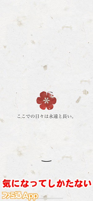 songofbloom13書き込み