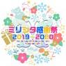 """『アイドルマスター ミリオンライブ!シアターデイズ』""""765プロAS""""のメンバーも参加する感謝祭イベントをレポート"""