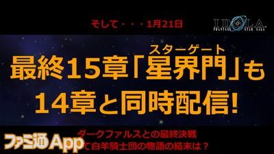 スライド46_result