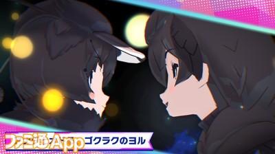 けものミラクル2_result