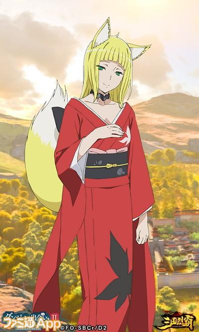 12 ☆4「春姫」