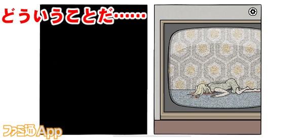 thewhitedoor12書き込み