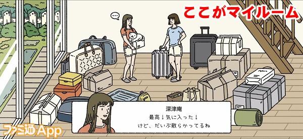 kawaiihome03書き込み