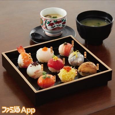 20200114pokopoko×sushizanmai_menu
