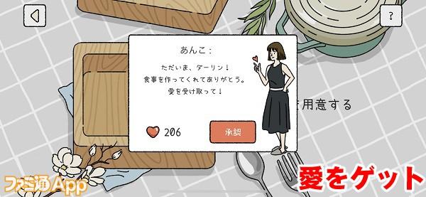 kawaiihome05書き込み