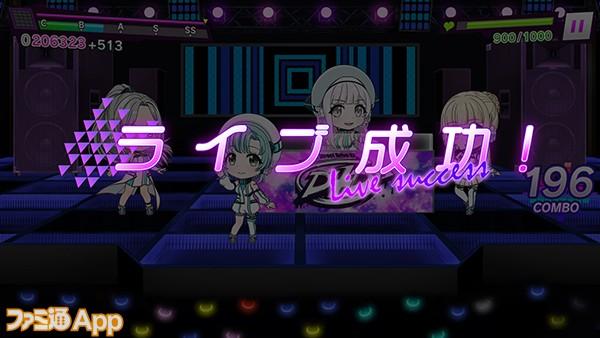 ライブ成功_フォトン のコピー