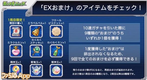 スクリーンショット 2020-01-16 16.13.07