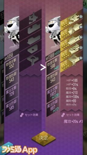 お任せ烙印_result