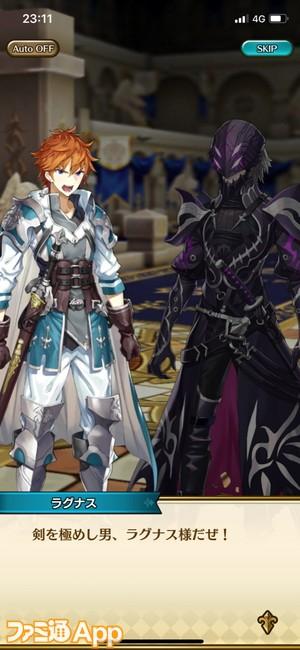剣のイデアと仮面の男