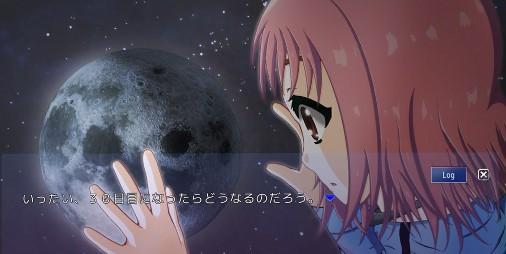 【新作】地球帰還まで30日!!その裏に隠された世界の謎を解く短編ノベル『Eternal』