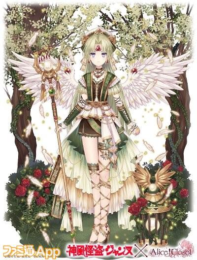 Alice_7