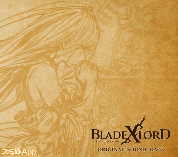 BLADE booklet