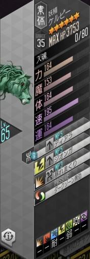 IMG_6017_result
