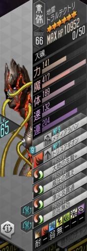 IMG_6018_result
