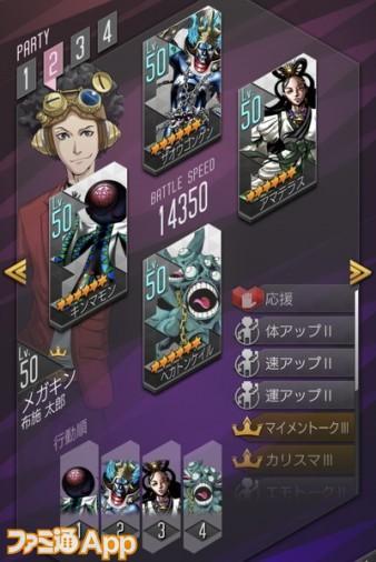 IMG_6078_result