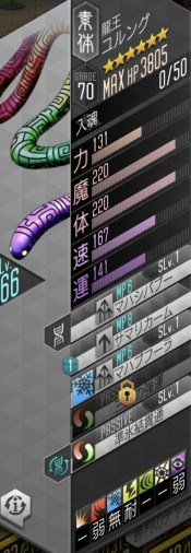 IMG_6438_result
