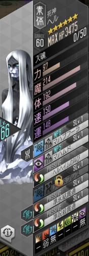 IMG_6440_result