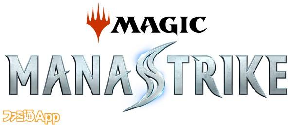 ManaStrike_Logo