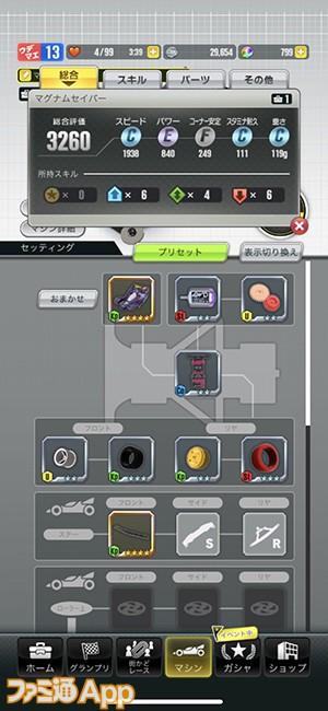 S__45096977