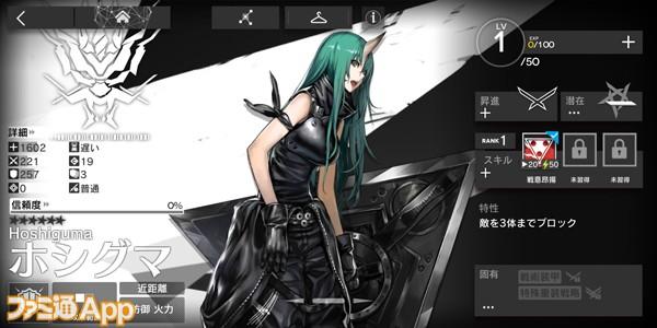 Screenshot_20200101-154323