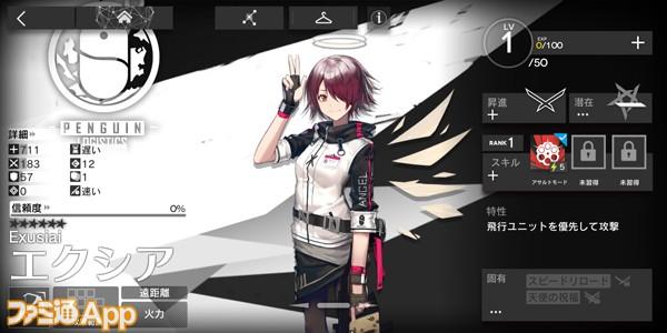 Screenshot_20200101-154342