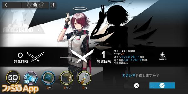 Screenshot_20200101-154356