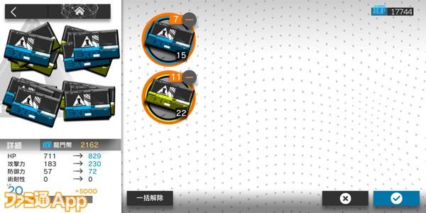 Screenshot_20200101-154436