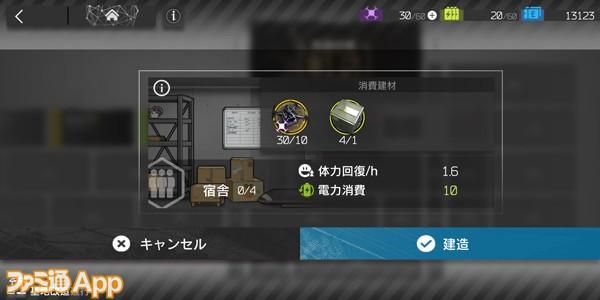 Screenshot_20200102-080804