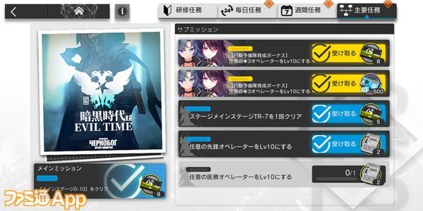 Screenshot_20200102-082110