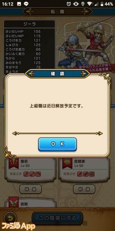 Screenshot_20200124-161253